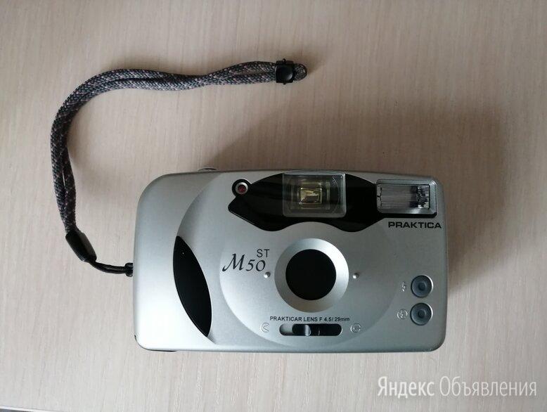 Плёночный фотоаппарат Praktica M50ST по цене 1500₽ - Пленочные фотоаппараты, фото 0