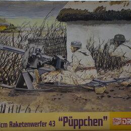 """Сборные модели - Сборная модель 1\6 8.8cm Raketenwerfer 43 """"Puppchen"""", 0"""