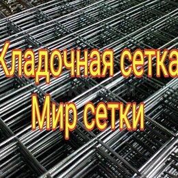 Сетки и решетки - Сетка Кладочная 200*200/2*3м, 0