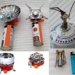 Туристические горелки и плитки - Комплект новых складных газовых плиток., 0