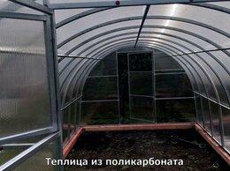 Теплицы и каркасы - Теплицы Тольятти, 0