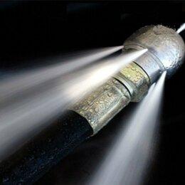 Прочие услуги - Прочистка, устранение засоров труб канализации, 0