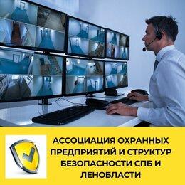 Охранник - Охранник Октябрьская набережная, 0