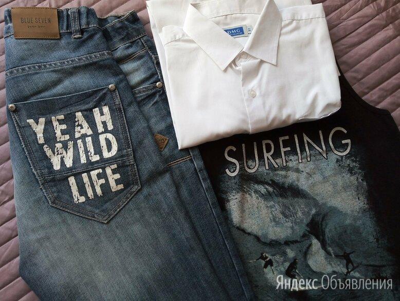 Джинсы Blue Seven + рубашка и борцовка в подарок     по цене 700₽ - Джинсы, фото 0