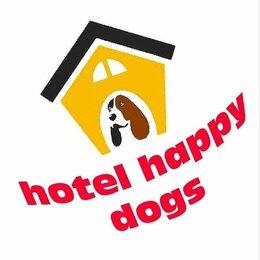 Услуги для животных - Гостиница для собак, 0