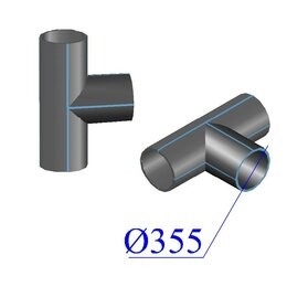 Водопроводные трубы и фитинги - Тройник ПНД сварной D 355 ПЭ 100 SDR 17, 0