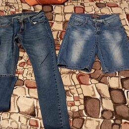 Джинсы - Одежда пакетом для женщины , 0