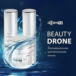 Антивозрастная косметика - Прогрессивная антивозрастная сыворотка Beauty Drone, 0