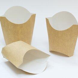 Одноразовая посуда - Коробка для картофеля фри L картон 130х120х50 мм…, 0
