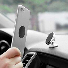Держатели для мобильных устройств - Магнитный держатель для телефона, 0
