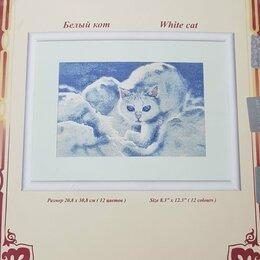 """Рукоделие, поделки и сопутствующие товары - Новый набор для вышивания """"Белый кот"""", 0"""