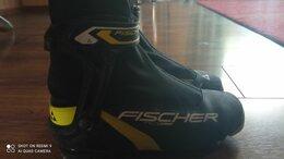 Ботинки - Лыжные ботинки Fischer 40р, 0