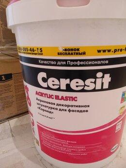 Фактурные декоративные покрытия - Фасадная штукатурка Ceresit CT 64 (короед),…, 0