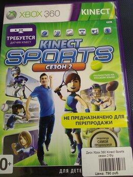 Игры для приставок и ПК - Диск Xbox 360 Kinekt Sports сезон 2, 0