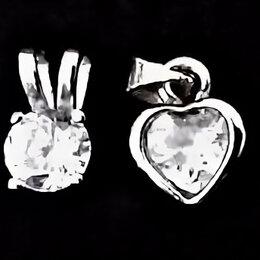 Кулоны и подвески - Подвески из серебра (SUNLIGHT), 0
