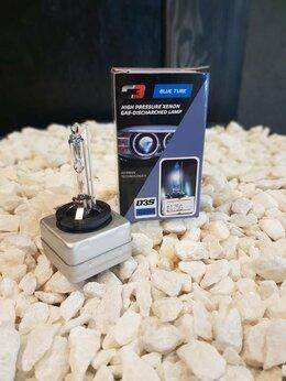 Электрика и свет - Ксеноновая лампа D3S С-3 (колба PHILIPS) 6000к., 0