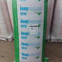 Изоляционные материалы - Кнауф  INSULATION TS037, плита, 50мм, 0