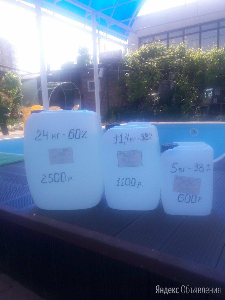 Перекись водорода для бассейна 38% и 60% . Финляндия. по цене 600₽ - Химические средства, фото 0