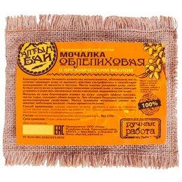 """Мочалки и щетки - Мочалка льняная с органическим мылом """"ОБЛЕПИХОВАЯ"""" смягчающая, 130 гр., 0"""