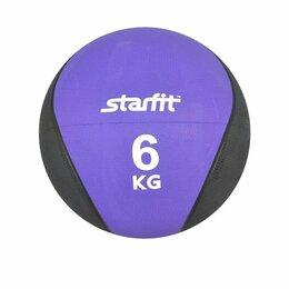 Фитболы и медболы - Медбол StarFit PRO GB-702 6 кг фиолетовый, 0