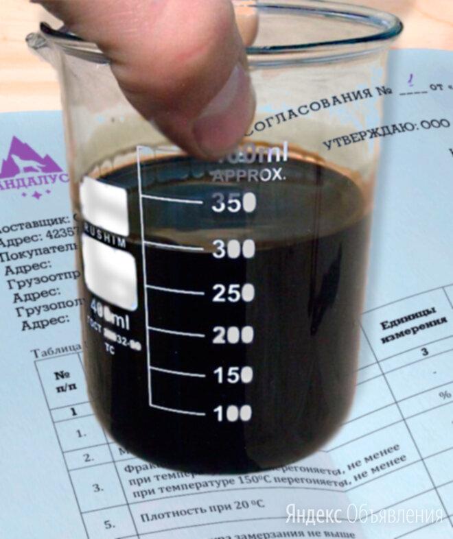 Печное топливо темное - для топки на сжигание по цене 16500₽ - Топливные материалы, фото 0
