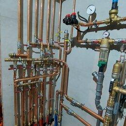 Отопительные системы - Тёплый пол, радиаторное отопление,водоочистка., 0