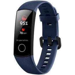 Умные часы и браслеты - Смарт-браслет Honor Band 5 (Blue), 0