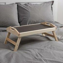Столы и столики - Столик для завтрака складной, 0
