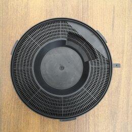 Вытяжки - Фильтр угольный для кухонной вытяжки, 0