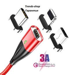Зарядные устройства и адаптеры - Кабель магнитный iphone, micro usb, type-c, 0
