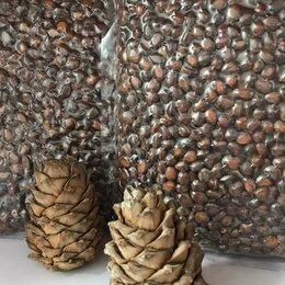 Продукты - Кедровый орех в скорлупе, 0