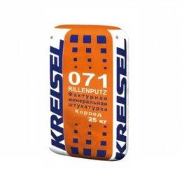 Фактурные декоративные покрытия - 071 Штукатурка декоративная KORNPUTZ DR 1.5 - 2 mm (короед) 25 кг, 0