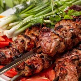 Общественное питание - Шашлык из говядины 650г., 0