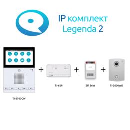 Домофоны - Комплект IP домофона True IP Legenda 2: панель +…, 0