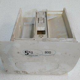 Стиральные машины - Порошкоприемник стиральной машины Ardo, 0