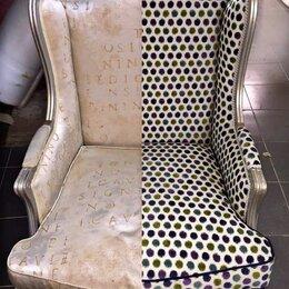 Кресла - Перетяжка кресла, 0