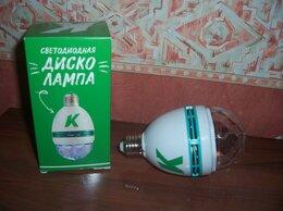Осветительное оборудование - Диско лампа для дискотеки дома, 0