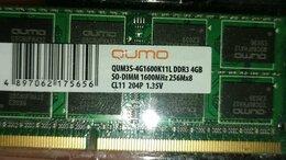 Аксессуары и запчасти для ноутбуков - Оперативная память Qumo 4GB 1600MHz CL11…, 0