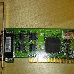 Прочие комплектующие - Контроллер (расширитель) COM портов до 4-х, 0