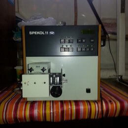 Лабораторное и испытательное оборудование - Спектрофотометр Spekol-11 Германия, 0