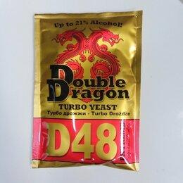 Ингредиенты для приготовления напитков - Турбо дрожжи DoubleDragon D48 Extreme (132 гр), 0