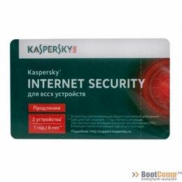 Программное обеспечение - ПО Kaspersky Internet Security Multi-Device Russian Edition. 2-Device 1 year, 0