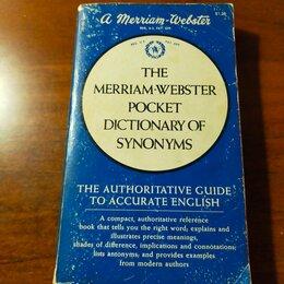 Словари, справочники, энциклопедии - The Merriam-Webster pocket dictionary of synonyms, 0