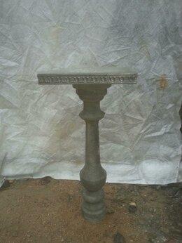 Столы и столики - Столик бетонный, 0