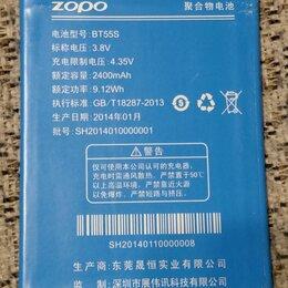 Аккумуляторы - аккумулятор для zopo 999 998 9530 9520 3X ZP998 ZP999 ZP3X ZP9520 ZP9530 , 0