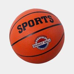 Мячи - Баскетбольный мяч 25 см, 0