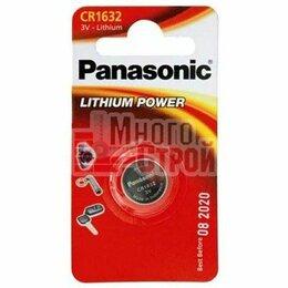 Батарейки - Батарейка Panasonic СR 1632 EP Japan 1шт/бл, 0