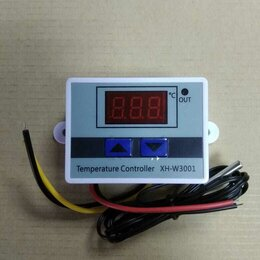 Аксессуары и запчасти - Температурный контроллер XH-W3001, 0