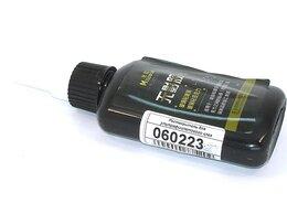 Растворители - Растворитель для ультрафиолетового клея 100 мл, 0