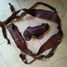 Кобуры - Кобура для пистолета , 0